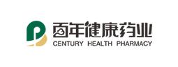 陕西百年健康药业有限公司